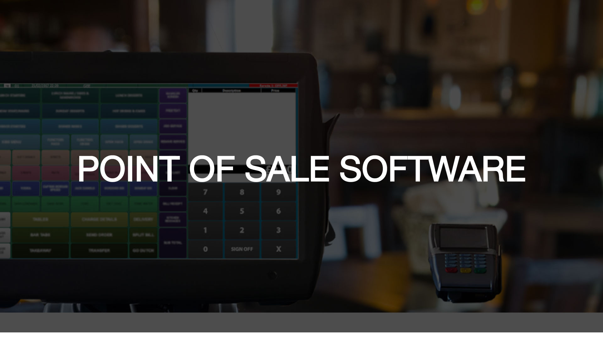 pos-software-banner